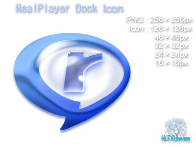 Media_player_RealPlayer.png