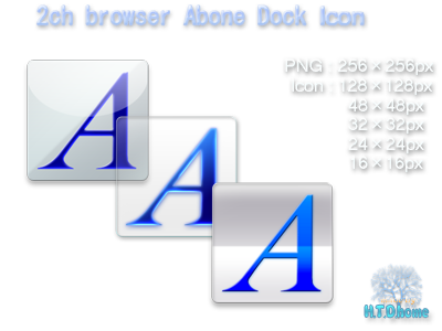browserAbone_Icon.png